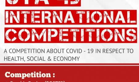UTA'45 INTERNATIONAL COMPETITION